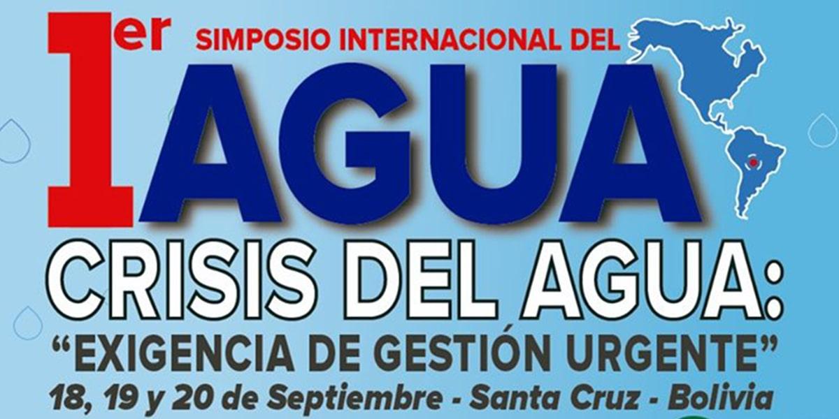 Primer Simposio Internacional del Agua