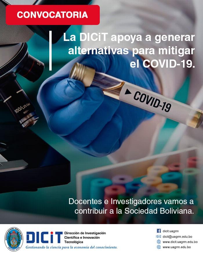 CONVOCATORIA PARA TRABAJOS DE INVESTIGACIÓN